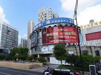 售众鑫广场写字楼253平米,市中心繁华地段,249.8万