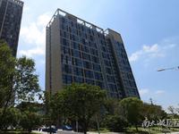 百盛国际大厦 可自住可办公 单身公寓