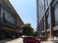 百盛国际商务楼 26楼 41平 精装修 拎包入住 29.8万