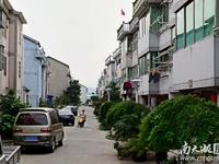 出售:亿丰和盛家园,16楼,90平,满五唯一,精装修,单价才9500,看房预约!