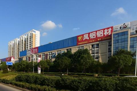 亿丰国际建材城