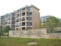 出售仁北家园2室1厅1卫62平米76万住宅