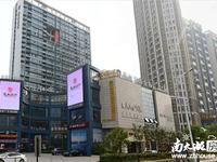 拇指大厦单身公寓 17楼 38平 精装朝南 49.8万