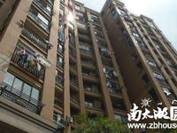 山水华府 学区房 满2无抵押 2楼88平2室2厅1卫