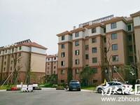 浮玉花园 5楼带阁楼 75平 实用100平 2室2厅2阳台 全新毛坯 75.8万
