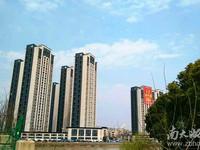 降价出售鸿泊湾5楼89平米,赠送20平,三室两厅,两年内税可协商,92万,可小刀