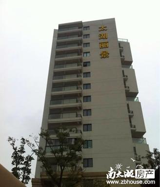便宜出售:太湖丽景,单身公寓,毛坯。