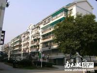 s72出租 东街妇保院旁 4楼 二室一厅 家电齐全 1100元每月