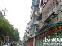 出售 红丰西村9幢108室 学区房 带一个小院子