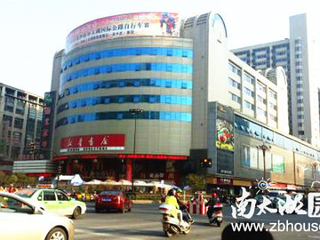 观凤大厦小区