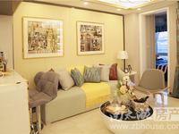 出售 爱家华城 全新毛坯 两房两厅 楼层佳 周边配套完善 出行便利 看房方便