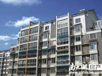 出售:美欣家园 3楼 74.12平方 良精装105万