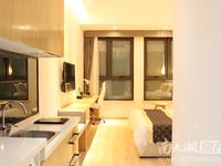 市中心繁华地段 精装修小面积单身公寓 可出租 可看房