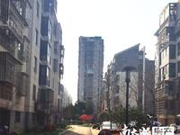 三合家园116平方精装修黄金楼层12楼报价90万