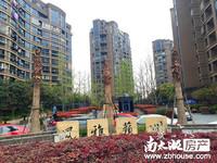 风雅蘋洲小高层一楼,143方,三室两厅两卫,175万,价可协商