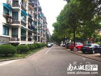 名都锦绣公寓出售