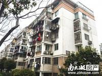 明都锦绣苑4楼,良好装修,满两年,32平米,32万,看房有钥匙