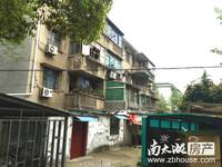 急售吉山一村2楼70平米,毛坯。满两年,一口价61万