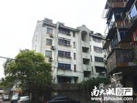 房东急售吉山南区,楼层好,满五年,家用装修,可看房