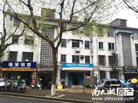 吉山南区 3楼 59平 2室 精装 1300元/月 拎包入住