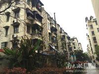 市中心 马军巷2楼 两室一厅 家电齐 拎包入住