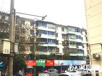 本店出售,吉山西区6楼,69平方,二室半