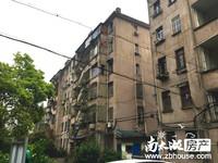 出售:吉山新村,面积49.82平,简装,两室一厅一卫,报价49万,满五年无个税