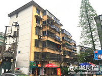 吉山新村出售,三室一厅,满五唯一,可看房
