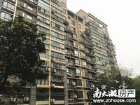 竹翠园3 5楼 126平米 三室二厅二卫 精装 车库17平 2年外 188万