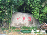 竹翠园精装出售
