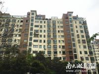 余家漾,超好楼层 125.42方 卖198万 价格美丽带装修,三房两卫