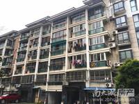 出售 : 余家漾86平 5楼带南北露台, 车库11平 精装 两年外