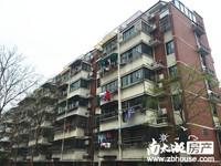 毛坯房出售:东湖家园,三楼,两室朝南