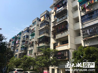 市中心,便宜出售:塔下街,2楼,两室两厅