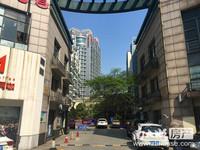 6366现代广场写字楼出租6楼 办公装修带空调可以办理营业执照月租金2300元