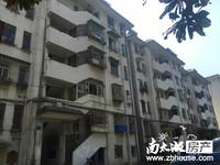 出售:吉北小区楼 58.88平方 车库8.67平方 精装 71.8万