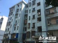 B5632出售吉北小区4楼,56.48平,简装,满2年,70万