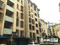 本店出售,吉山四村双学区房,4楼,58. 4平方,两室一厅