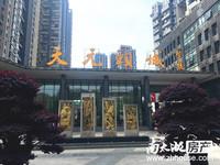 天元颐城 89平米 精装修 阳台突出 好房出