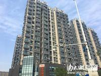 出售天元颐城90.83平方三室一厅精装