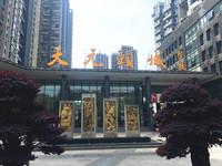 天元颐城4楼 89平方 两室两厅 毛坯 142万