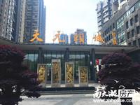 出售天元颐城三房二厅一卫90平23楼南北景观房开发商一手全新毛坯五年唯一