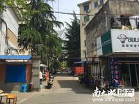 出售红丰新村5楼72.57平米,良装两室半,满五年不唯一,75万,看中可协商