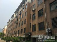 房东直售 70年 公寓 红丰家园 学区房 13587286937