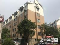 红丰家园单身公寓, 精装修,家具家电齐全,有宽带