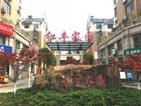 红丰家园21幢附近汽车库一间 32.33平税费少22.8万
