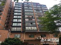 红丰家园,单身公寓,便宜出租,拎包入住