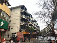 出售金婆弄2室1厅1卫,良装,房东去杭州发展,小区有拆迁可能,买到就是赚到