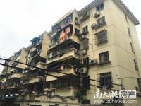 市中心8500元 平,特价房出售苏家园73.63平