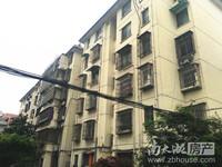 苏家园 3楼 86平 3室2厅 精装 车库7平 112.8万